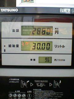 09-01-19_08-18.jpg
