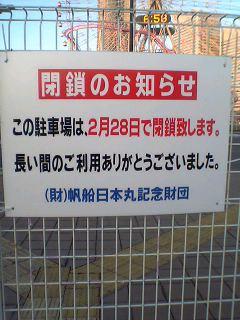 09-02-01_06-59.jpg